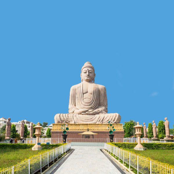 Kathmandu Bhairahawa(Sector)